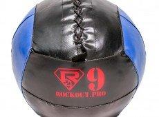 Медбол R9
