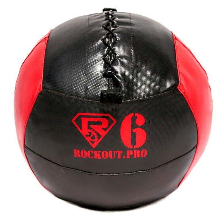 Медбол R6
