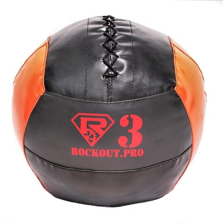 Медбол R3