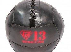 Медбол R13
