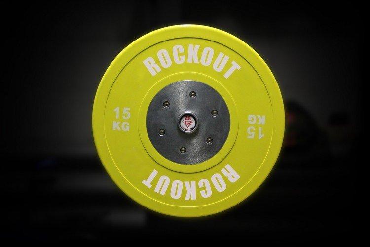 Диск соревновательный 15 кг желтый