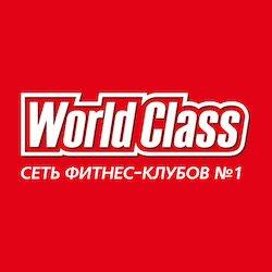 World class Строгино