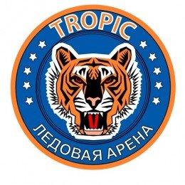 "Ледовая арена ""TROPIC"" г. Тула"
