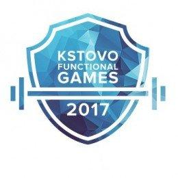 Функциональные игры в Кстово 2017