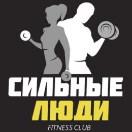 """Фитнес-клуб """"Сильные люди"""""""