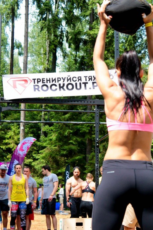 Moscow Summer Heat Challenge 2017