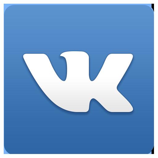 """Официальная группа в """"Вконтакте"""""""