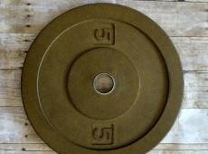 Диск Hi-temp 5 кг Б/У