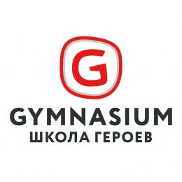 Gymnasium Школа Героев